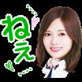 LINE Clova × Nogizaka46