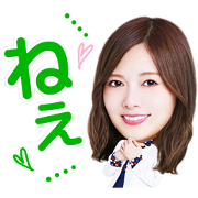 Free LINE Clova × Nogizaka46 LINE sticker for WhatsApp