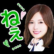 Free LINE Clova × Nogizaka46 LINE sticker for WhatsApp