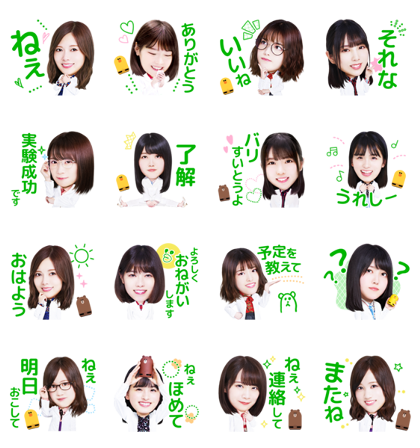Download LINE Clova × Nogizaka46 Sticker LINE and use on WhatsApp