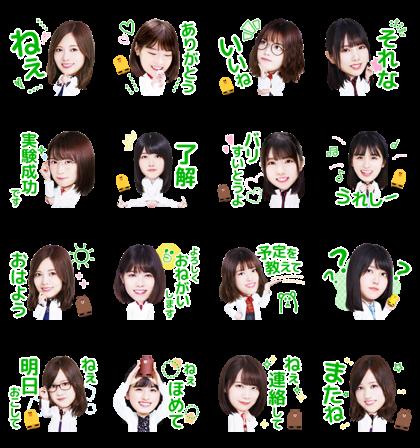 Download LINE Clova × Nogizaka46 Sticker LINE and use on WhatsApp