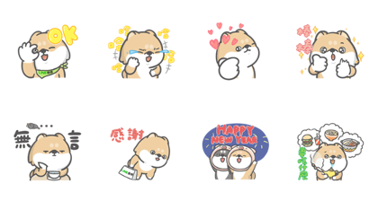 LINE Giftshop's Free Stickers × Hi John Line Sticker GIF & PNG Pack: Animated & Transparent No Background | WhatsApp Sticker