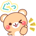 LINE Kakeibo × Honorific Bear Sticker for LINE & WhatsApp | ZIP: GIF & PNG