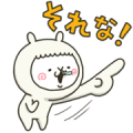 LINE Part Time Jobs × fool alpaca Sticker for LINE & WhatsApp | ZIP: GIF & PNG