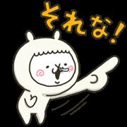 LINE Part Time Jobs × fool alpaca Sticker for LINE & WhatsApp | ZIP: GIF & PNG