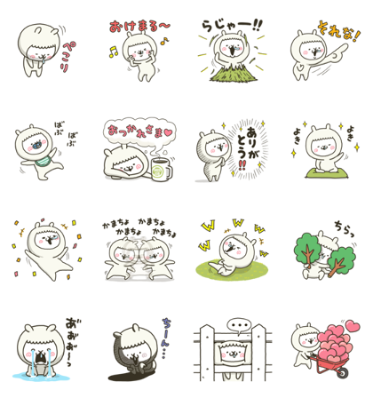 LINE Part Time Jobs × fool alpaca Line Sticker GIF & PNG Pack: Animated & Transparent No Background | WhatsApp Sticker