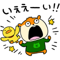 Free LINE Pay × Konezumi LINE sticker for WhatsApp