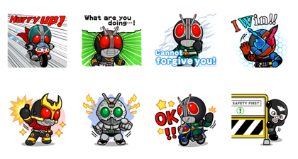 LINE Rangers × Kamen Rider Line Sticker GIF & PNG Pack: Animated & Transparent No Background | WhatsApp Sticker
