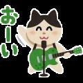 LINE TICKET × Irasutoya Party Sticker for LINE & WhatsApp | ZIP: GIF & PNG