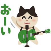 LINE TICKET × Irasutoya Party Sticker for LINE & WhatsApp | ZIP: GIF & PNG