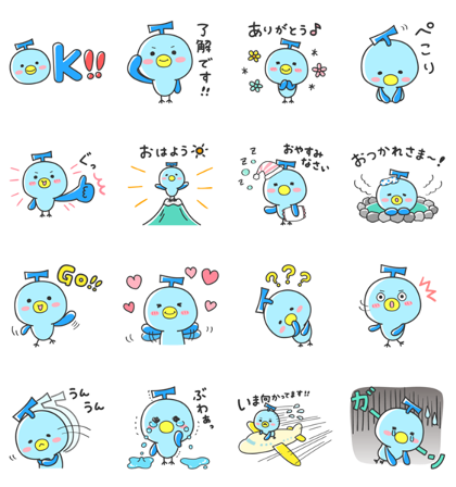Download LINE TRAVEL jp's Tavino Sticker LINE and use on WhatsApp