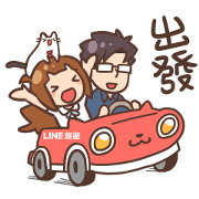 Free LINE Travel × MixFlavor LINE sticker for WhatsApp