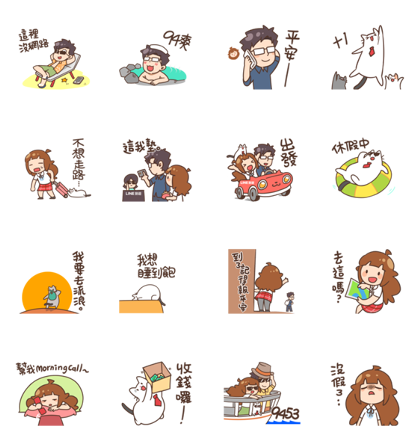 Download LINE Travel × MixFlavor Sticker LINE and use on WhatsApp