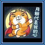 Lan Lan Cat:Moon Stickers Sticker for LINE & WhatsApp   ZIP: GIF & PNG