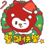 Let Lion Smart Join Your Conversation Sticker for LINE & WhatsApp | ZIP: GIF & PNG
