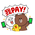 Free Let's LINE Pay! LINE sticker for WhatsApp
