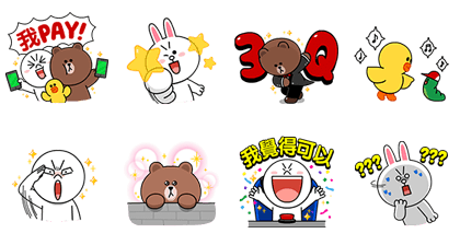 Download Let's LINE Pay! Sticker LINE and use on WhatsApp