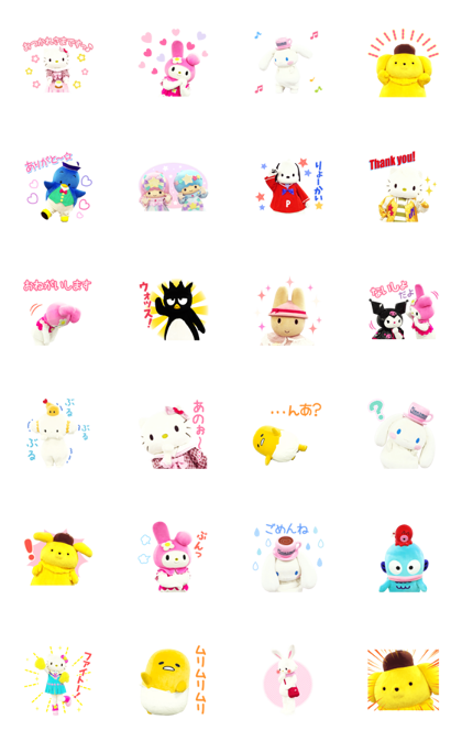 Download Live-Action Sanrio Characters Sticker LINE and use on WhatsApp