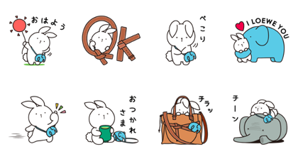 Download Loewe's Bunny & Elephant Sticker LINE and use on WhatsApp
