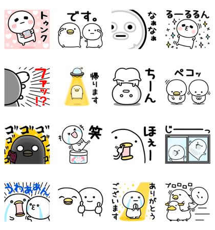 Download LuLuLun × Noisy Chicken & Round One Sticker LINE and use on WhatsApp
