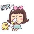 Free Matooy Animated LINE sticker for WhatsApp