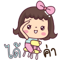 Free Matooy Animated 2 LINE sticker for WhatsApp
