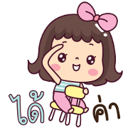 Matooy Animated 2 Sticker for LINE & WhatsApp | ZIP: GIF & PNG