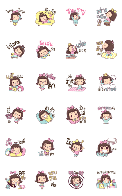 Download Matooy Animated 2 Sticker LINE and use on WhatsApp