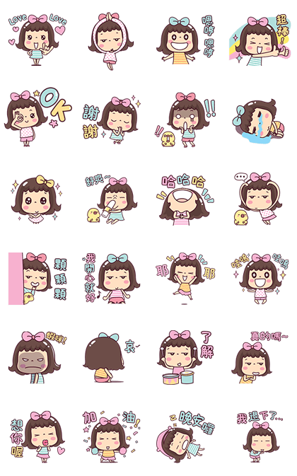 Download Matooy Animated Sticker LINE and use on WhatsApp