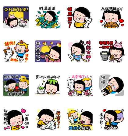 Mobile Girl, MiM Moon Stickers Line Sticker GIF & PNG Pack: Animated & Transparent No Background | WhatsApp Sticker