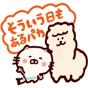 Free Mokmokchan × Uru-nyan LINE sticker for WhatsApp