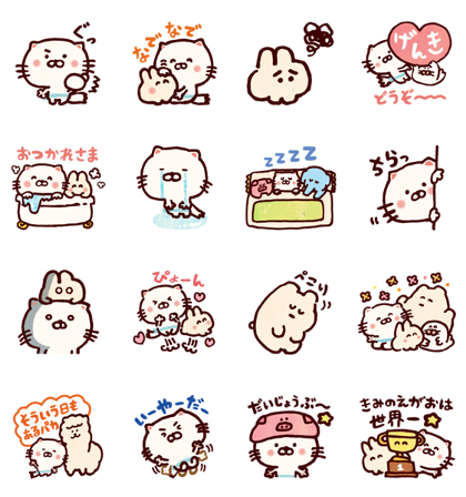 Download Mokmokchan × Uru-nyan Sticker LINE and use on WhatsApp