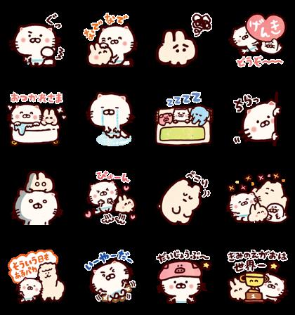 Download Mokmokchan × Uru-nyan Sticker LINE and use on WhatsApp