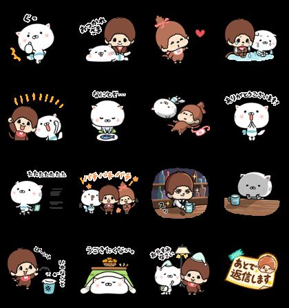 Monchhichi & Uru-nyan Vol. 2 Line Sticker GIF & PNG Pack: Animated & Transparent No Background | WhatsApp Sticker