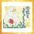 Moomin New Year's Omikuji Stickers