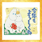 Free Moomin New Year's Omikuji Stickers LINE sticker for WhatsApp