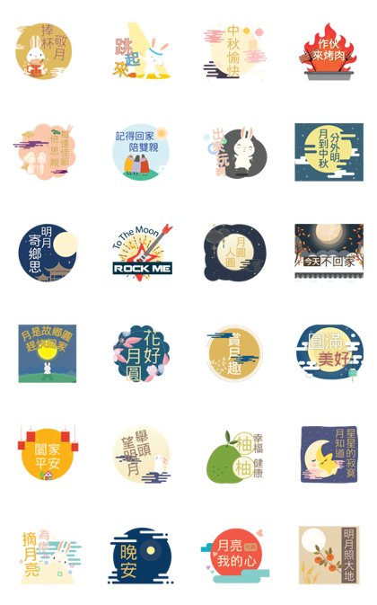 Moon Festival Music Sticker Greetings Line Sticker GIF & PNG Pack: Animated & Transparent No Background | WhatsApp Sticker