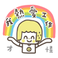 Free Morita's Murmur LINE sticker for WhatsApp
