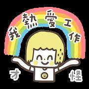 Free Morita's Murmur LINE sticker for WhatsApp