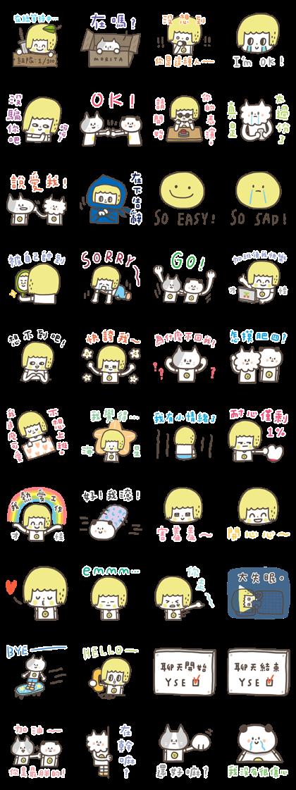 Download Morita's Murmur Sticker LINE and use on WhatsApp