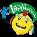 Free Mr. Salty Lemon LINE sticker for WhatsApp