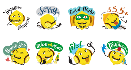 Download Mr. Salty Lemon Sticker LINE and use on WhatsApp