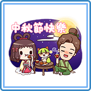 Ms.Red Bean Moon Stickers Sticker for LINE & WhatsApp | ZIP: GIF & PNG