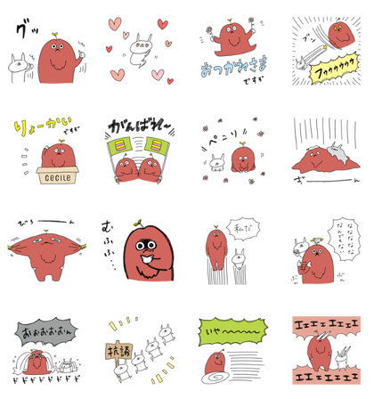 Mukku × USAGI TEIKOKU Line Sticker GIF & PNG Pack: Animated & Transparent No Background | WhatsApp Sticker