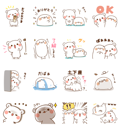 NEWS×Vulgar Bear×Stinging Tongue Seal Line Sticker GIF & PNG Pack: Animated & Transparent No Background | WhatsApp Sticker