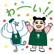 Free Naomi Watanabe × Aflac LINE sticker for WhatsApp