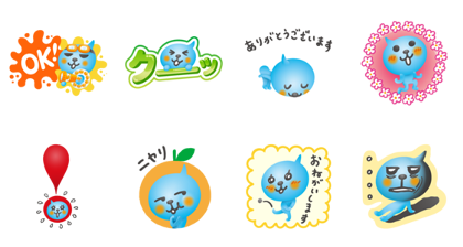 Download New Qoo Stickers(Spring limited version) Sticker LINE and use on WhatsApp