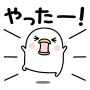 Free Noisy Chicken × Herb Kenko Honpo LINE sticker for WhatsApp
