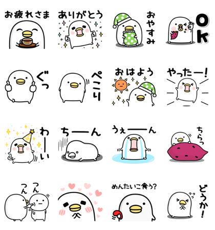 Noisy Chicken × Herb Kenko Honpo Line Sticker GIF & PNG Pack: Animated & Transparent No Background | WhatsApp Sticker