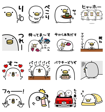 Download Noisy Chicken × Honda Sticker LINE and use on WhatsApp